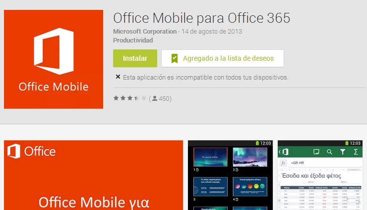 Telecharger jeux android gratuit pour tablette - Office tablette android gratuit ...